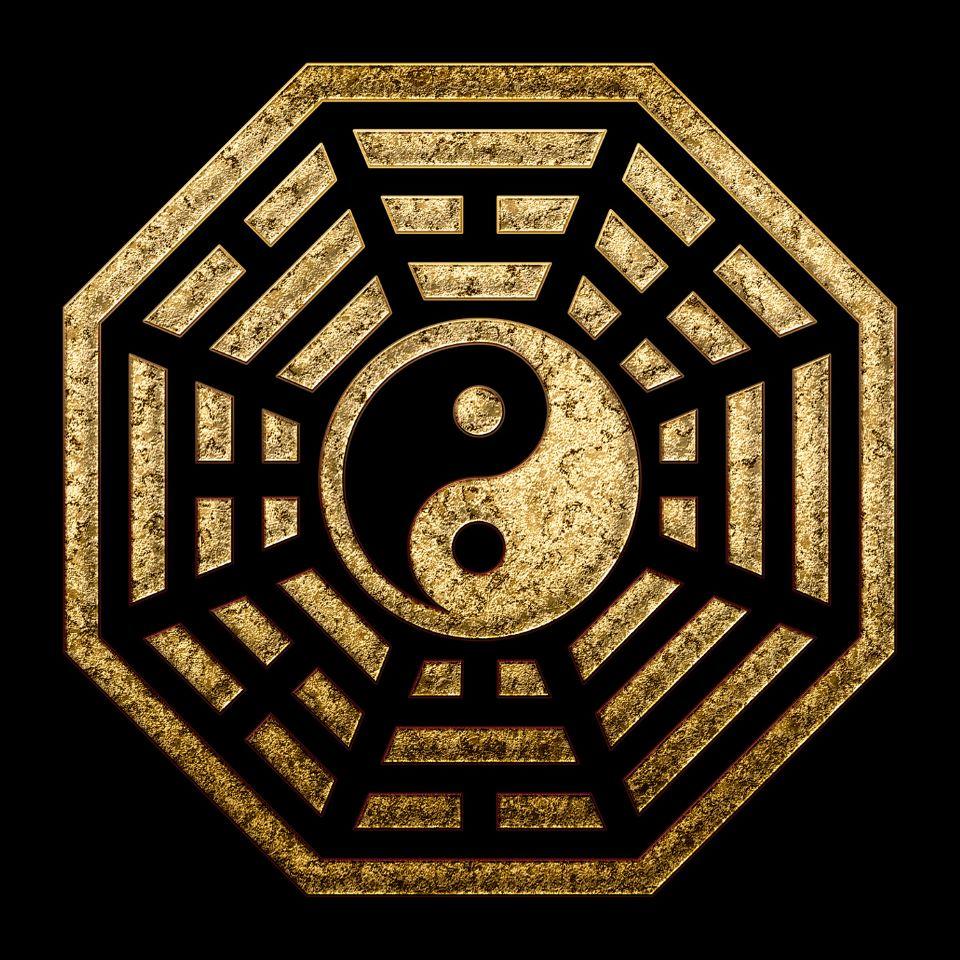 Yin und Yang Scheibe